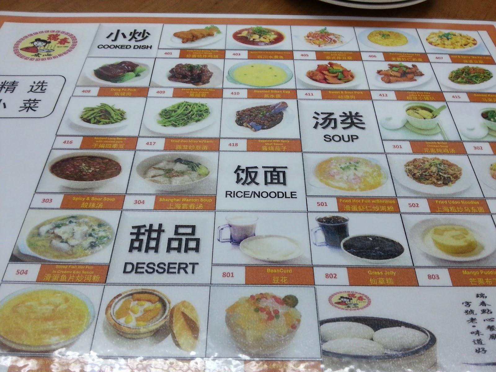 Freedom LC Life: Swee Choon Tim Sum Restaurant - 瑞春点心拉面小笼包