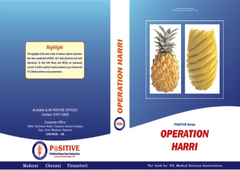 60 out of 200 Questions in AIIMS Nov 2001 from Operation Harri - A Book for AIIMS and AIPG from Positive Coaching