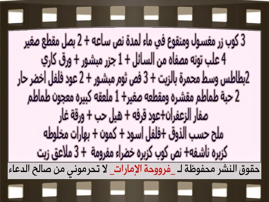 http://4.bp.blogspot.com/-6Dkl0kqzTIA/VO27CA3ryaI/AAAAAAAAIjg/q22MMkXFh2k/s1600/3.jpg