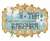 """в задании """"Царь-царевич..."""""""