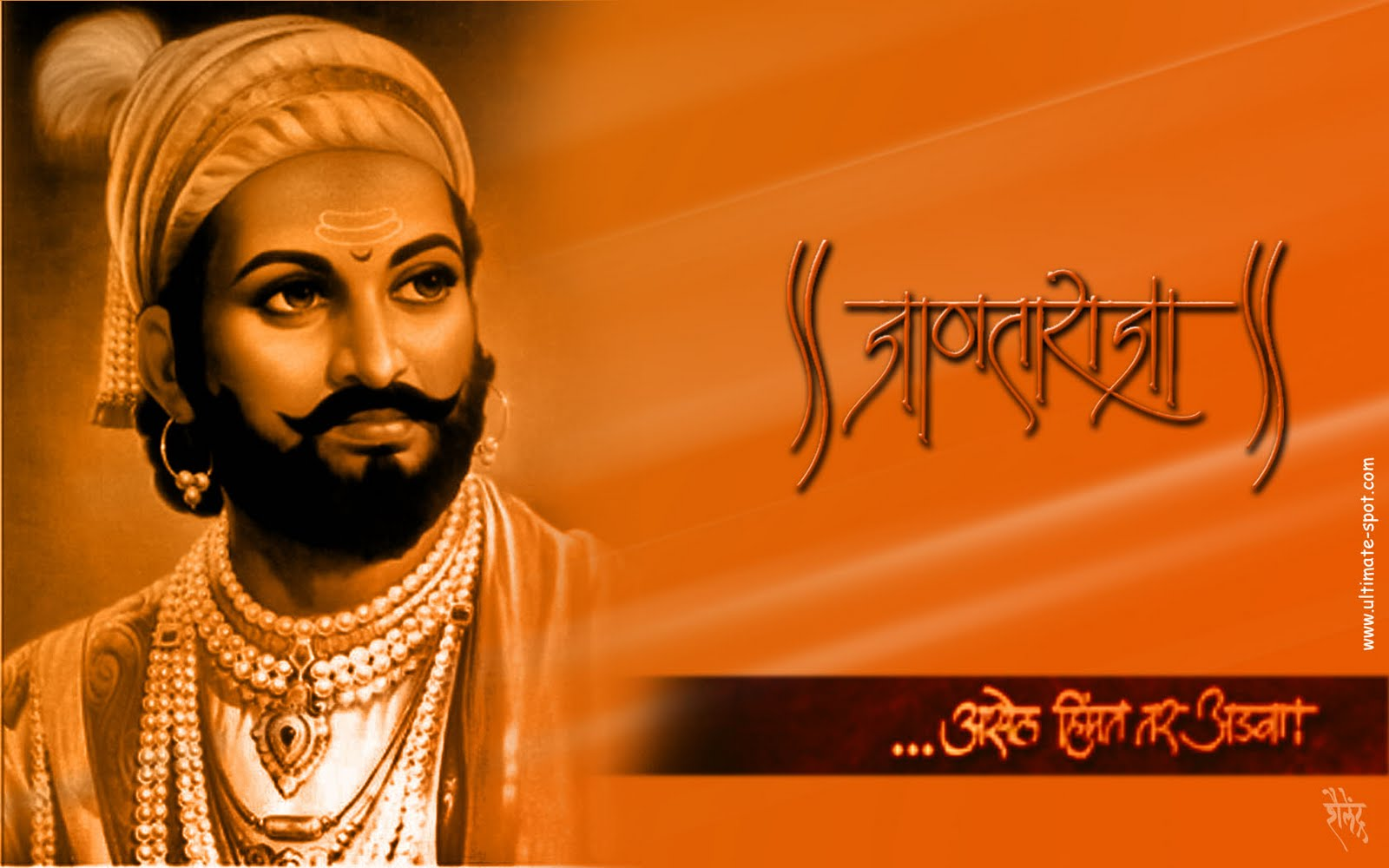 Shivaji Maharaj - DigitalHDPhotos