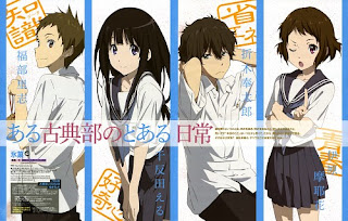 Download Hyouka Soundtrack Full