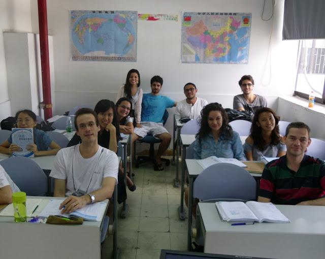 Sala de aula Shenzhen University