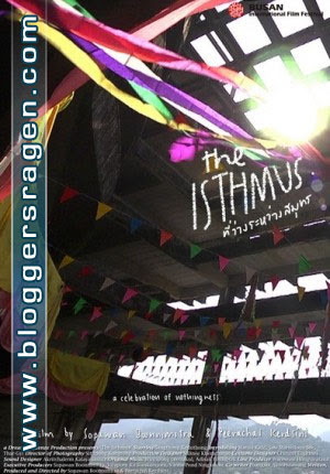 Pemain The Isthmus