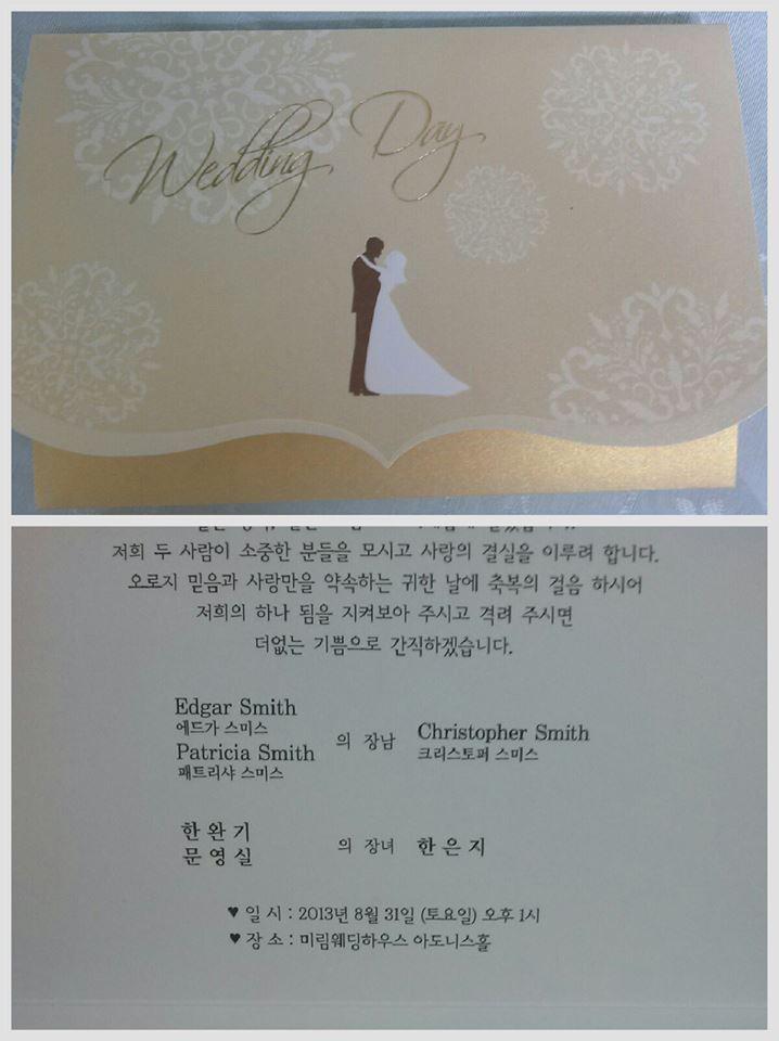 South korea inside outaustralia inside out my korean wedding part 1 my korean wedding part 1 stopboris Gallery