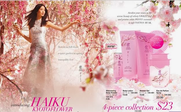 New Avon Products 2014 - Avon Haiku Kyoto Flower