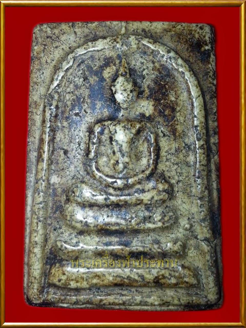 http://tubtimthong-amulet.blogspot.com/2014/11/blog-post_35.html