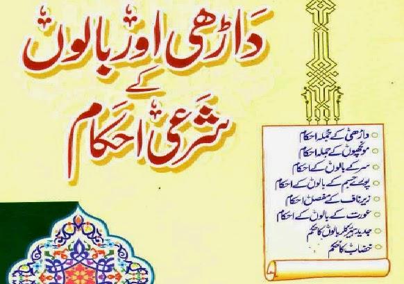 http://books.google.com.pk/books?id=EompAgAAQBAJ&lpg=PA1&pg=PA1#v=onepage&q&f=false