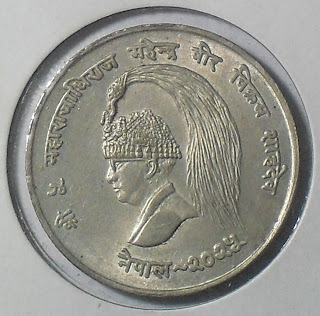 nepal fao 10rs 1968 obv
