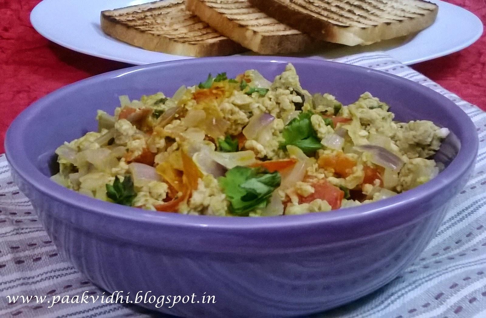 http://paakvidhi.blogspot.in/2014/04/scrambled-egg-egg-bhurji.html