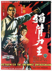 Return of the One-Armed Swordsman / Du bei dao wang