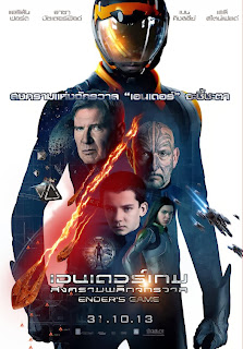 Ender's Game International Poster