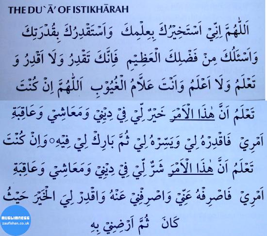 dua istikharah guidance allah help