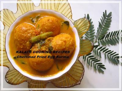 Chettinad Fried Egg Kurma | செட்டிநாடு வறுத்த முட்டை குருமா | Chettinad Varutha \ Poriththa Muttai Korma