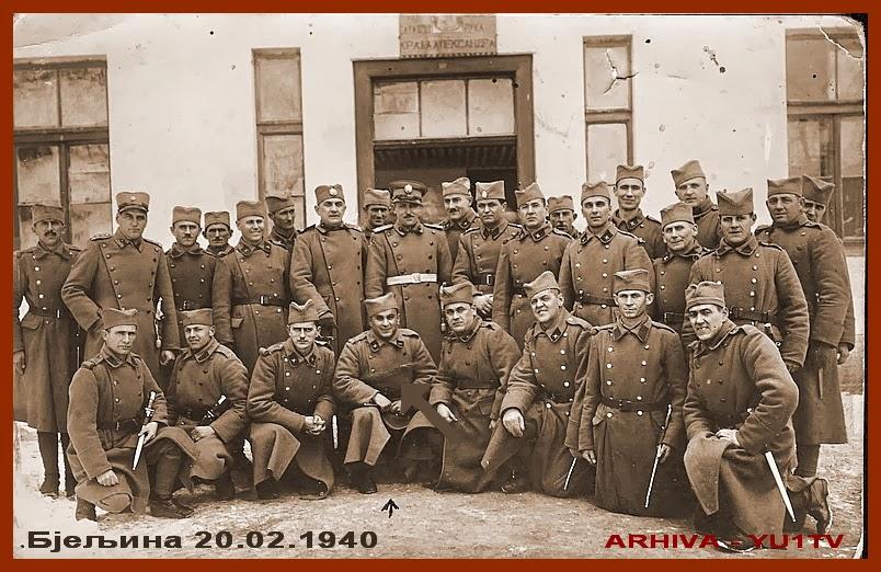 Milan u vojsci