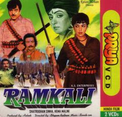 Ramkali 1985 Hindi Movie Watch Online