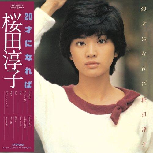 桜田淳子の画像 p1_1