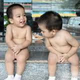Hình vui quốc tế thiếu nhi baby funny