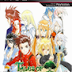 PC Game Download Tales of Symphonia Chronicles