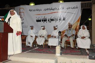 """بالصور / تغطيه لجانب من ندوة """" حدم """" في ساحة الارادة 29-6-2012"""