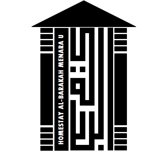 HOMESTAY AL-BARAKAH MENARA U