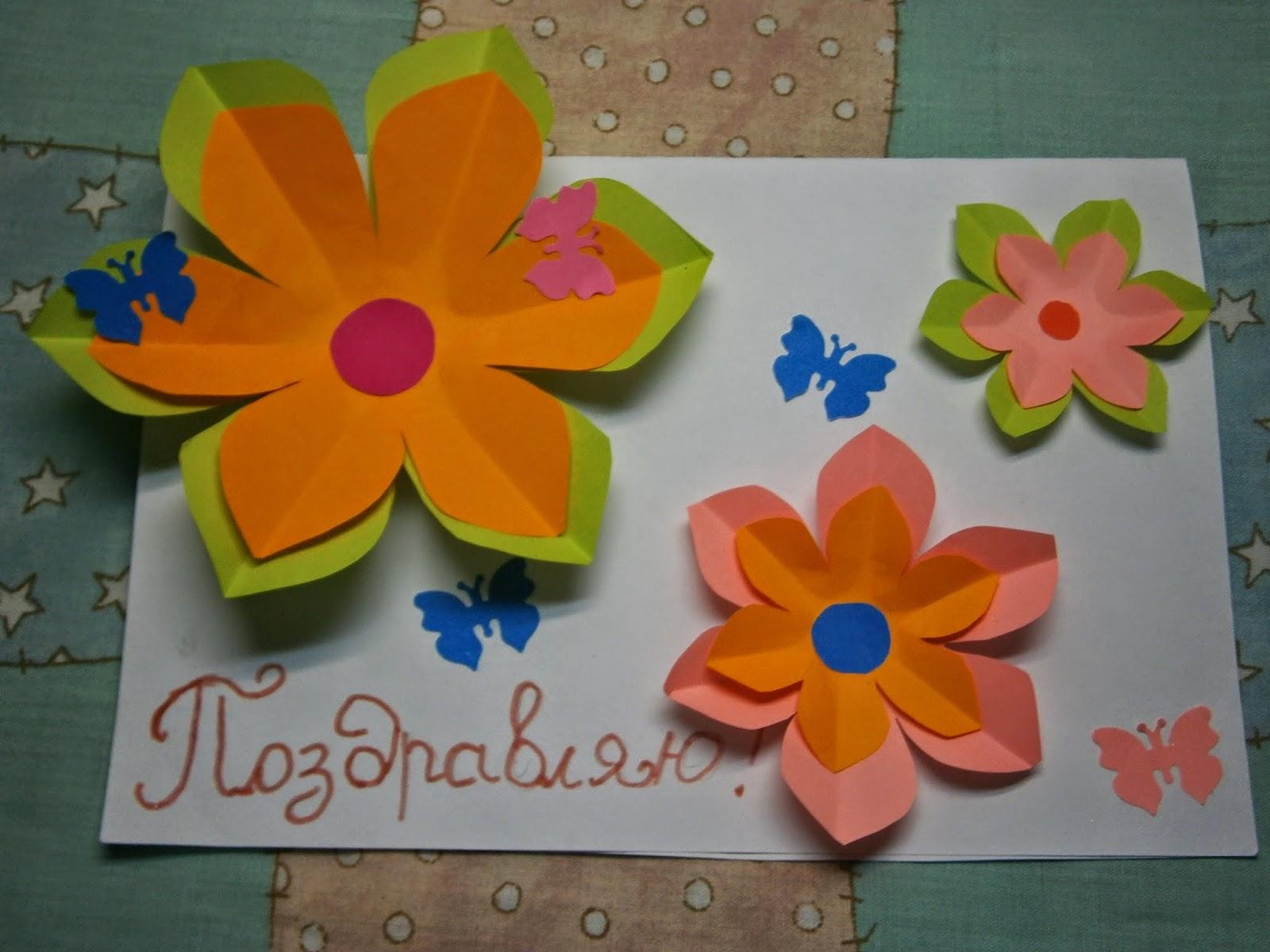 открытки своими руками фото к дню учителя