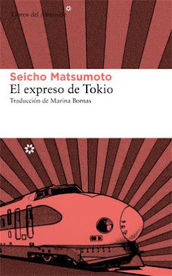 expreso-tokio-seicho-matsumoto