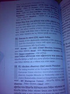 bangladesh english news paper online News from bangladesh online paper, news from bangladesh epaper online, online news from bangladesh newspaper, online news from bangladesh paper.