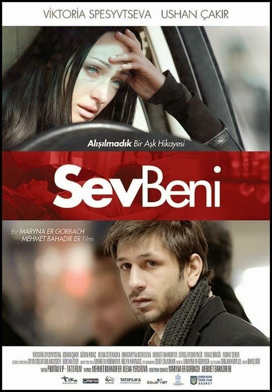 Sev Beni / Love Me (2013) BRRip ταινιες online seires xrysoi greek subs