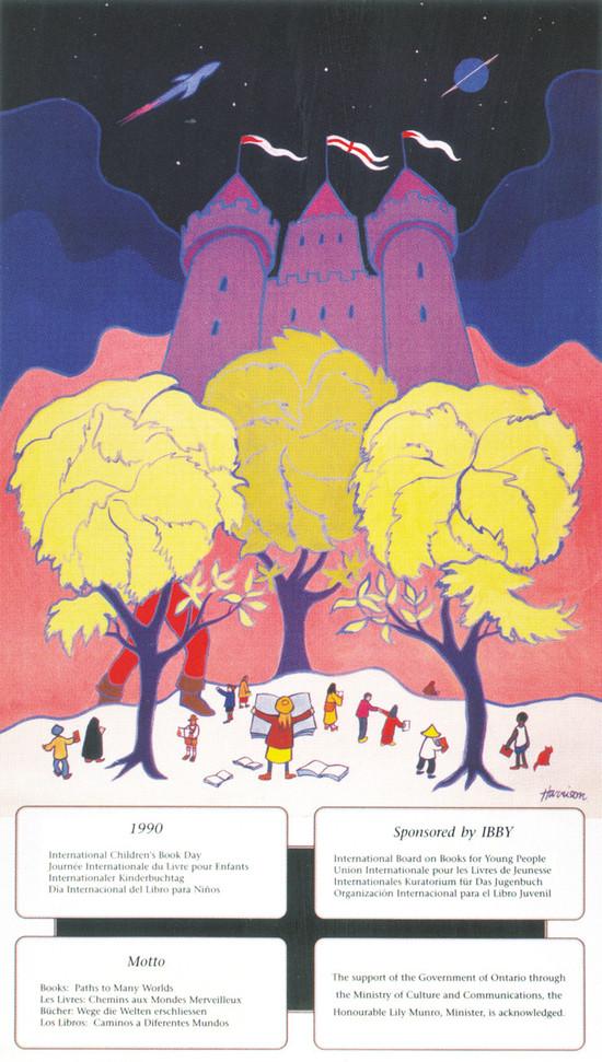 2 ΑΠΡΙΛΙΟΥ Παγκόσμια μέρα παιδικού βιβλίου