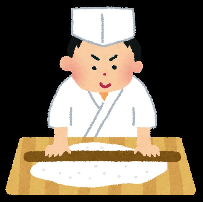 ... かわいいフリー素材集 : 日本地図 素材 フリー : 日本
