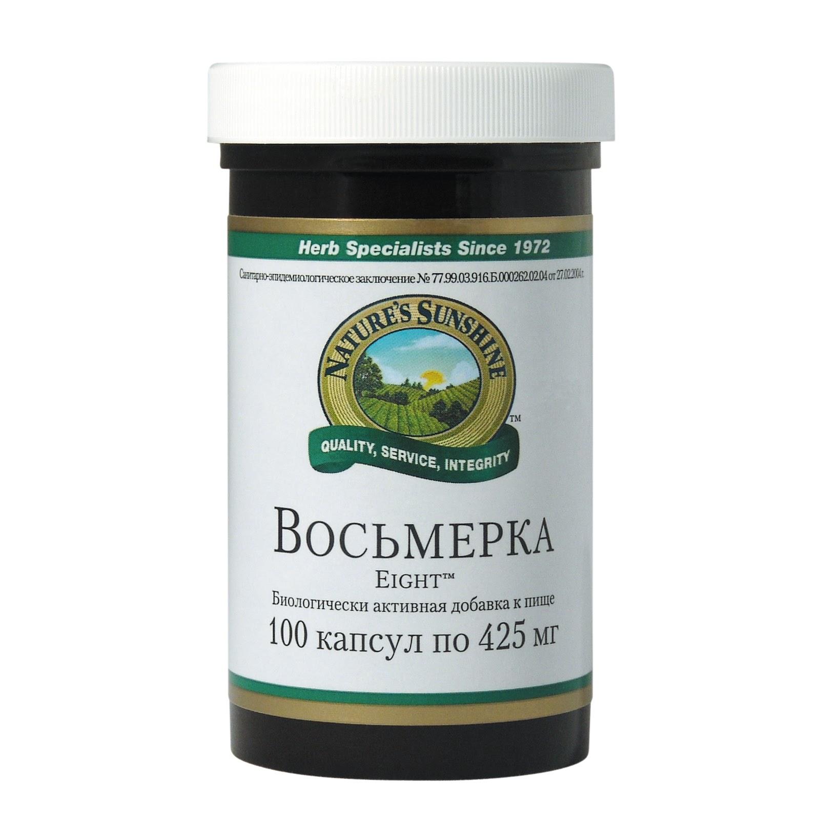 берберина бисульфат инструкция применения