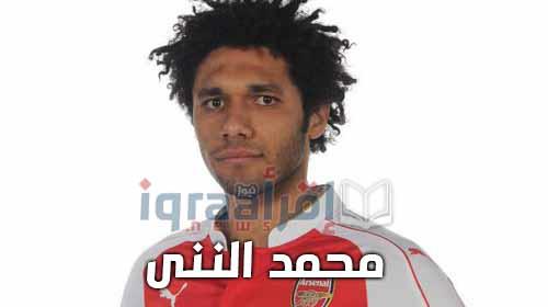 شاهد أول صور لمحمد الننى بقميص ارسنال , صور محمد الننى فى نادى ارسنال الانجليزى
