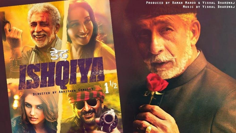 http://moviesonlinea.blogspot.com/2014/01/watch-dedh-ishqiya-hindi-full-movie-online.html