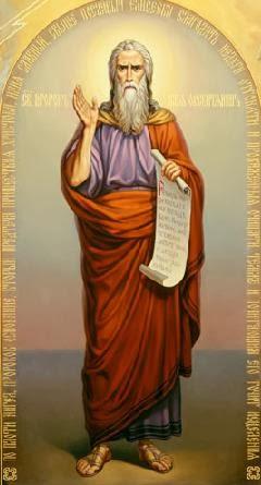 Святой источник пророка Божия Илии с купелью