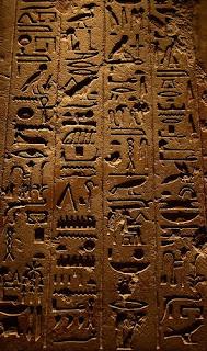 tulisan symbol zaman dulu