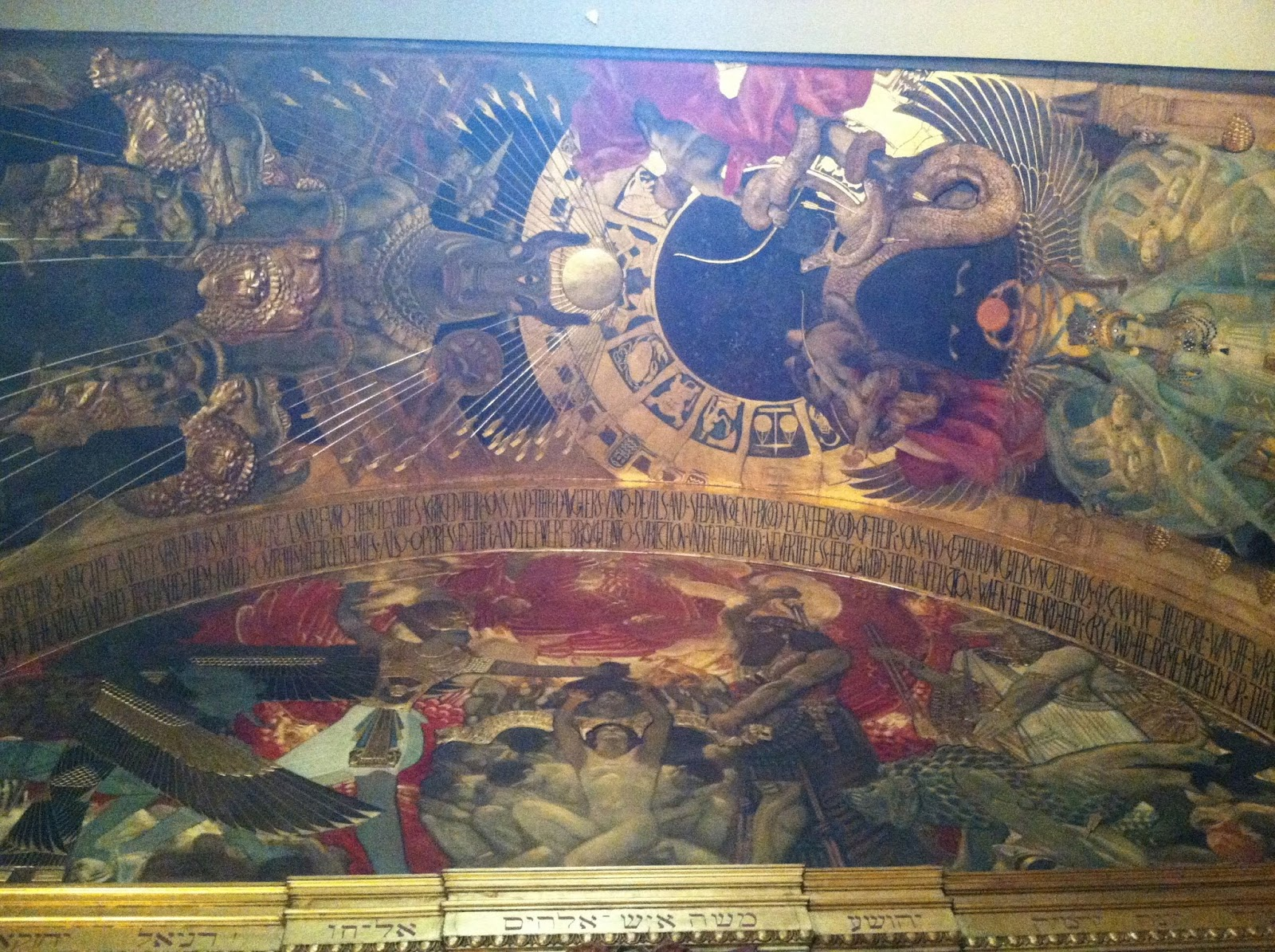 Boston Public Library Sargent Gallery