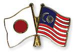 キャメロン サービス , キャメロンハイランド , マレーシア. ( 日本語ガイド ) キャメロンハイランドに関する日本語での情報