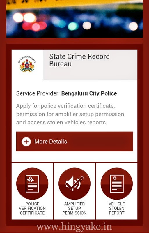 mobile one crime record bureau