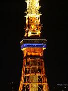 東京タワーを撮影 (東京タワー )