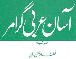 http://books.google.com.pk/books?id=hyeUAgAAQBAJ&lpg=PA1&pg=PA1#v=onepage&q&f=false