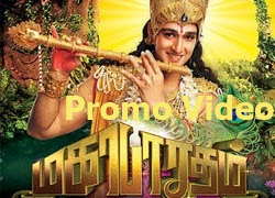 Mahabharatham 28-04-2014 to 02-05-2014 This week Promo Video – Vijay TV Serial