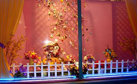 Easter 2012 window display