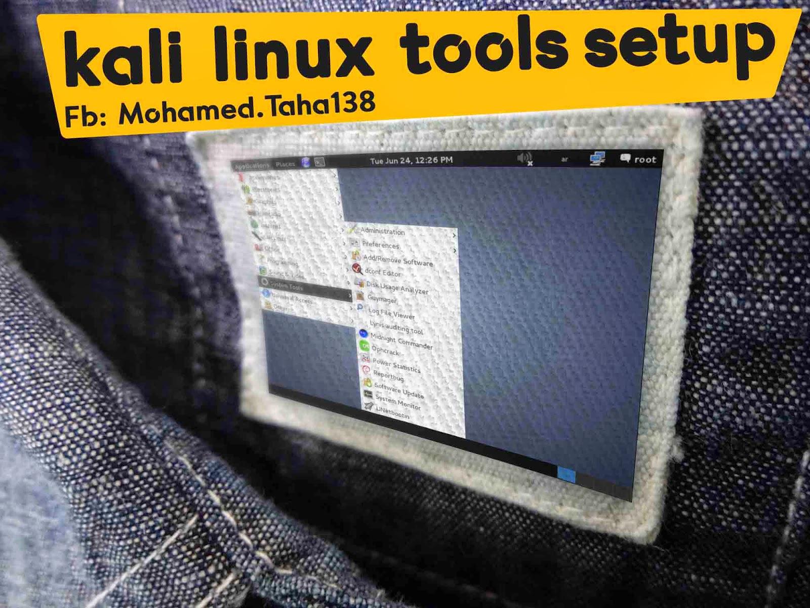 شرح تثبيت أدوات kali linux