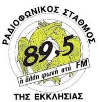 http://www.e-radio.gr/Ecclesia-tis-Ellados-895-Athens-i111/live
