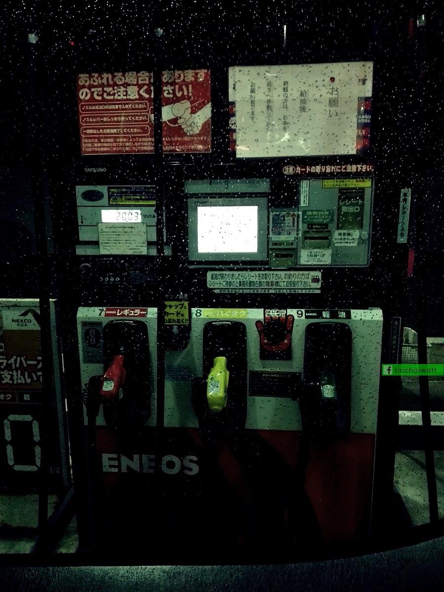 ตู้เติมน้ำมันแบบเติมเองในญี่ปุ่น