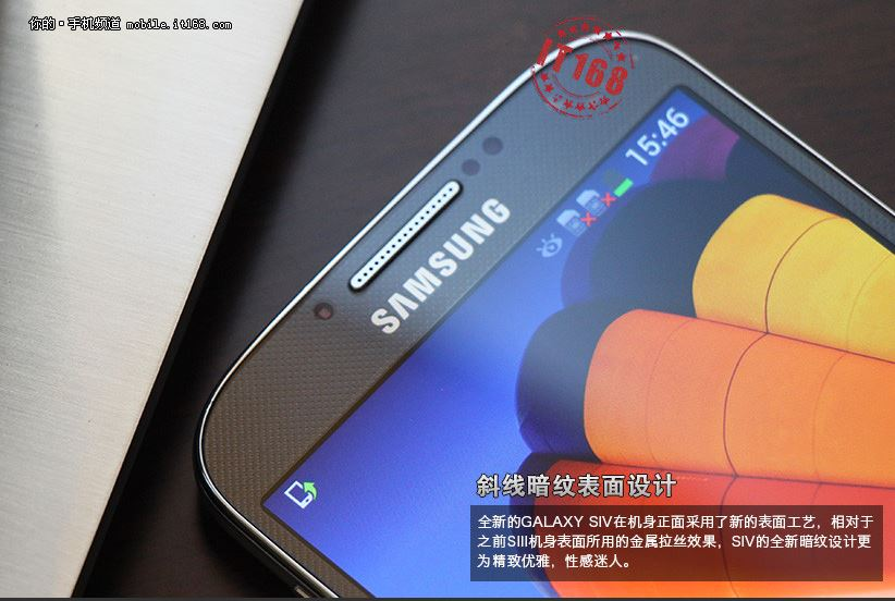 Samsung Galaxy S IV Duos specs and images leaked