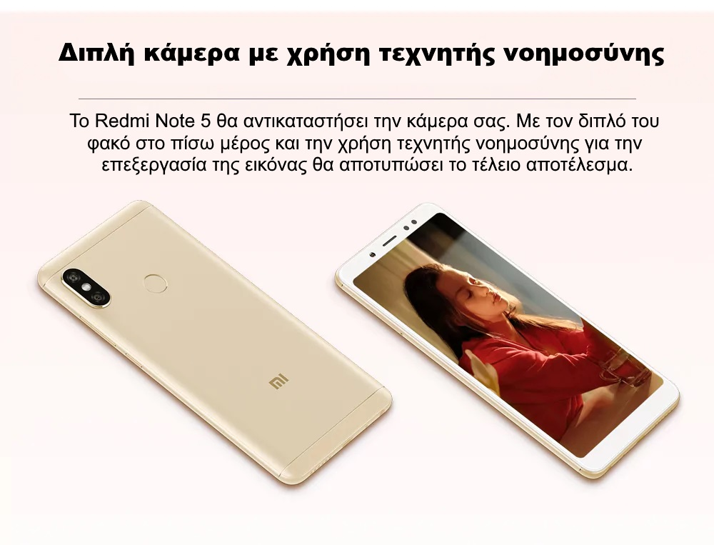 redmi-note-5-desc-1