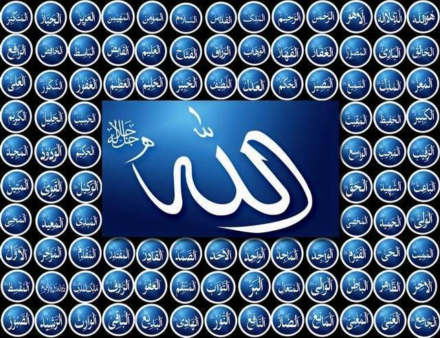 Fadhilah Khusus dalam Asmaul Husna