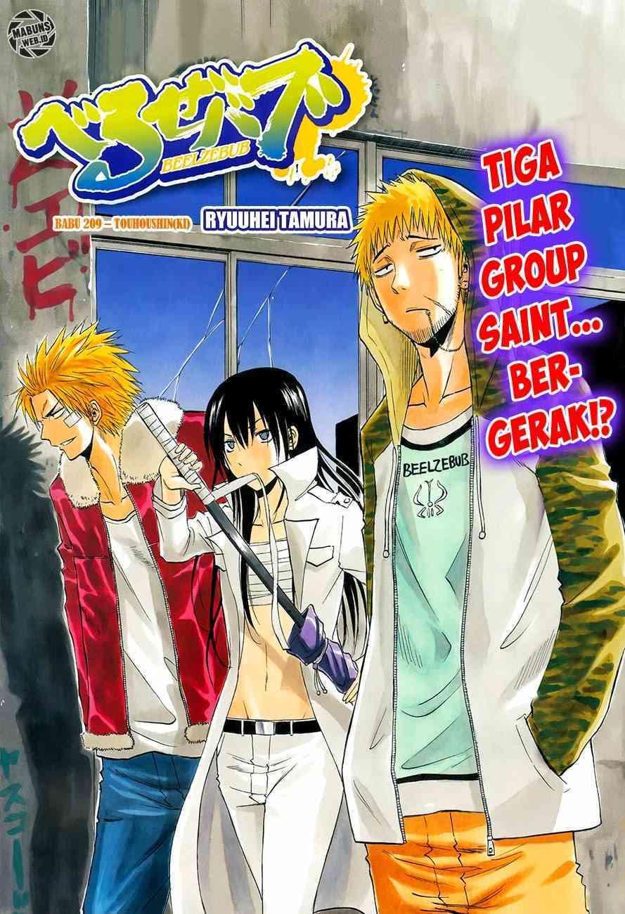 Dilarang COPAS - situs resmi www.mangacanblog.com - Komik beelzebub 209 - touhoushin ki 210 Indonesia beelzebub 209 - touhoushin ki Terbaru 1|Baca Manga Komik Indonesia|Mangacan